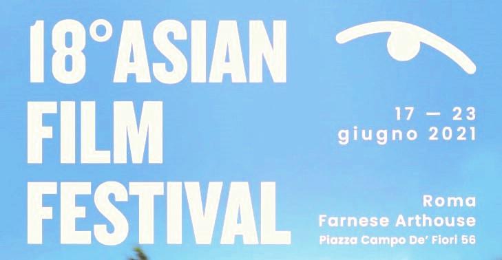 Roma. Torna l'Asian Film Festival